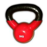 STAMINA Kettlebell [DK 4107-2KG] - Red - Barbell / Dumbbell
